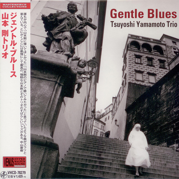 Gentle Blues image