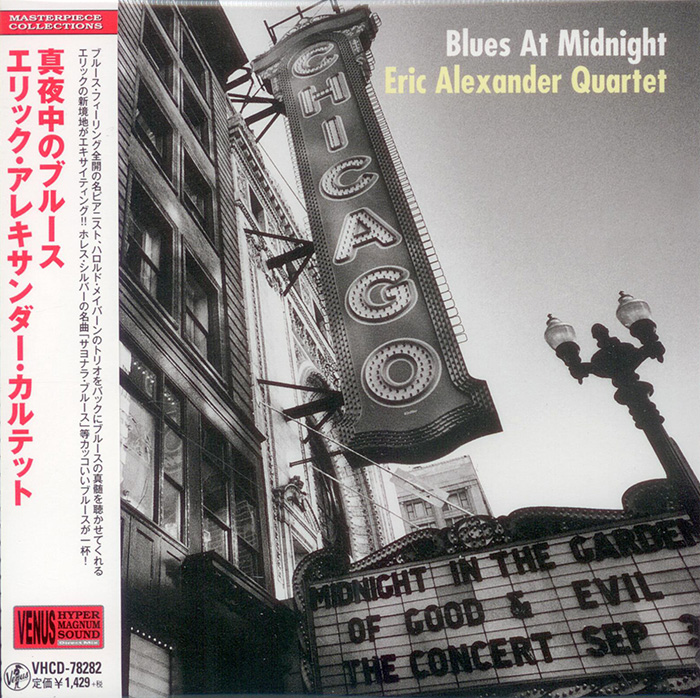 Blues at Midnight