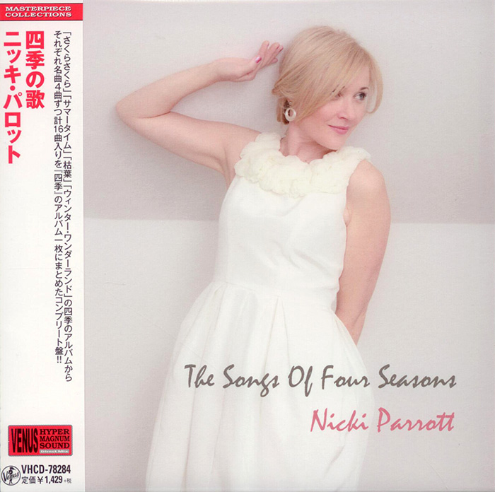 The Songs Of Four Seasons image