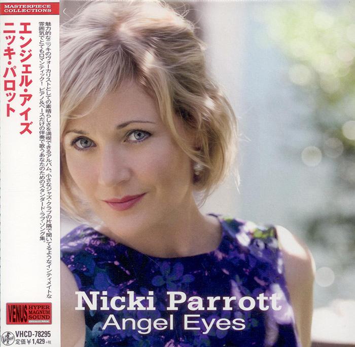 Angel Eyes image