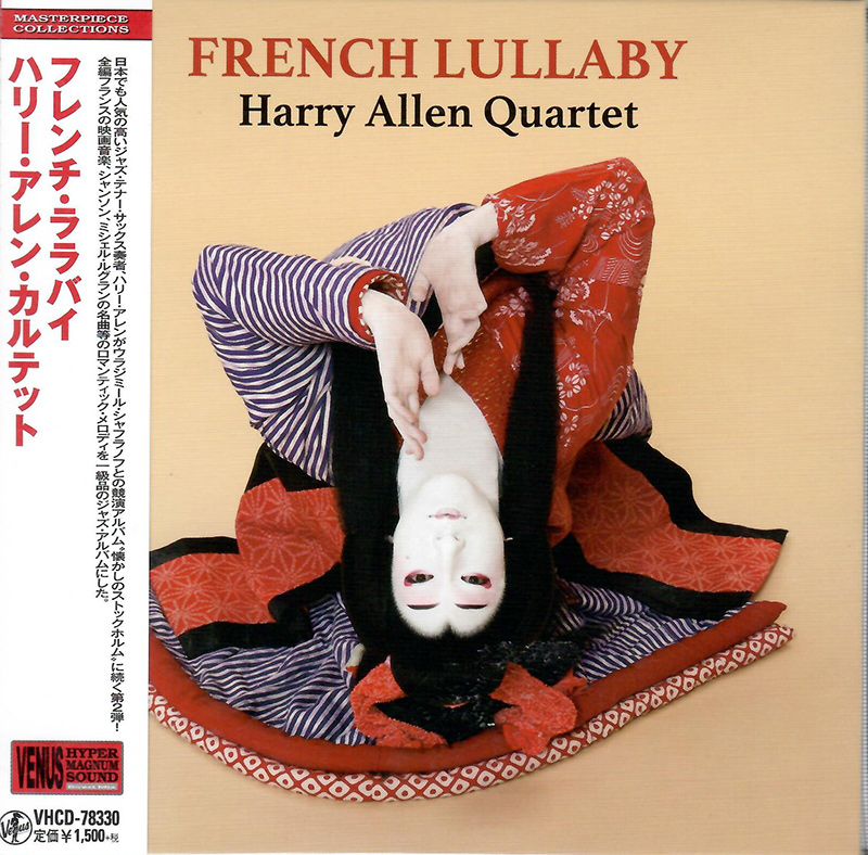 French Lullaby