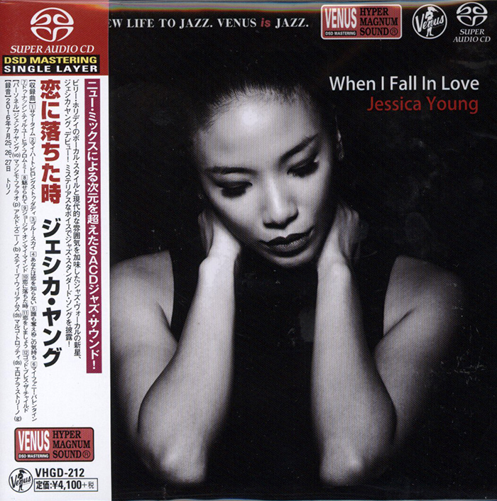 When I Fall In Love image
