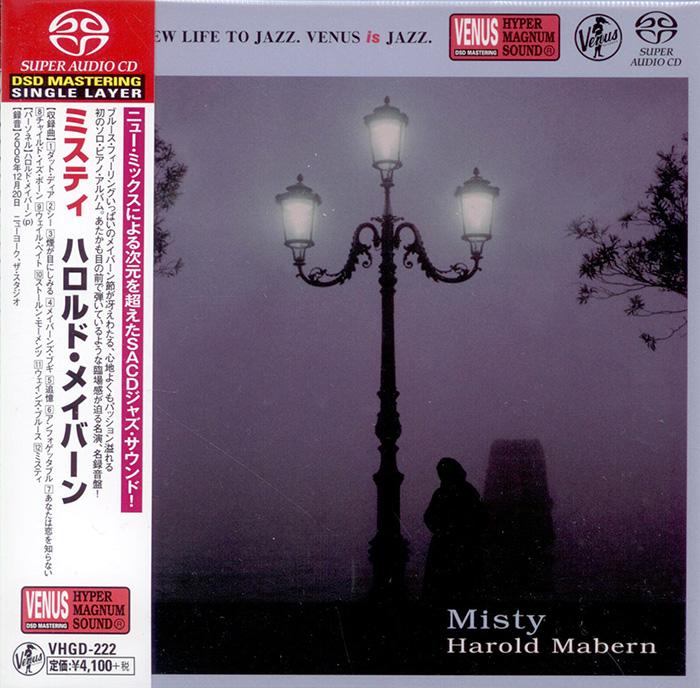 Misty image