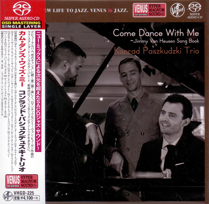 Come Dance With Me - Jimmy Van Heusen Song Book