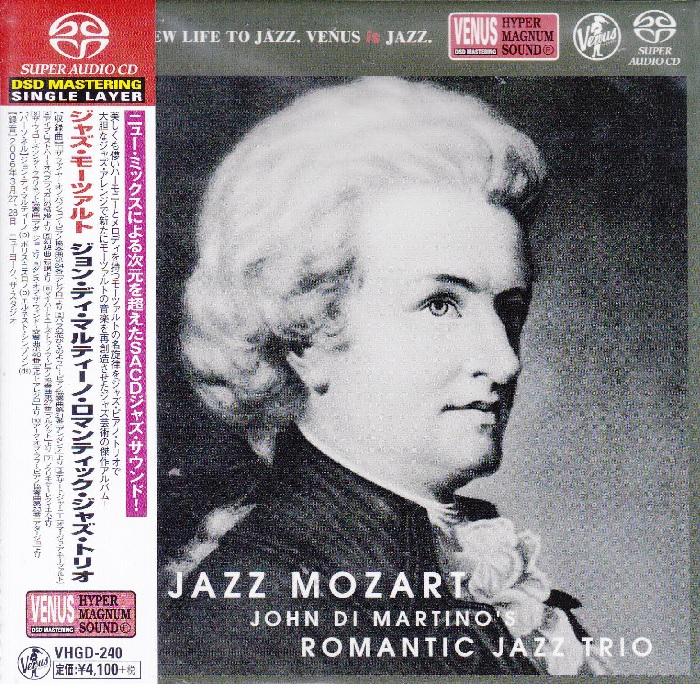 Jazz Mozart
