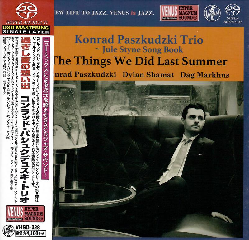 The Things We Did Last Summer - ~ Jule Styne Song Book