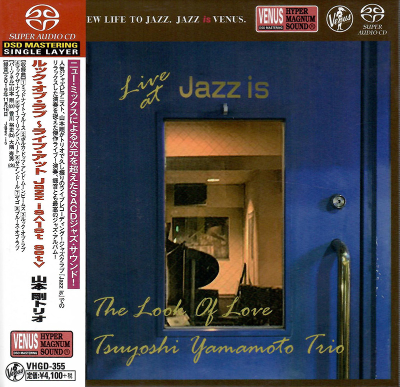 The Look Of Love - Live at Jazz is