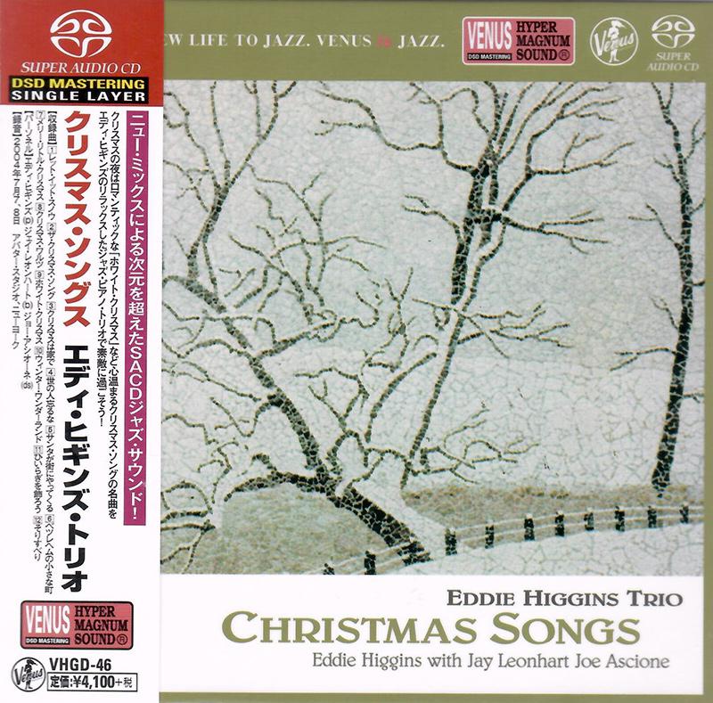 Christmas Songs I