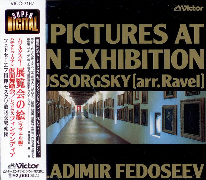 Pictures at an Exhibition / Masquerade - Suite for Orchestra / Adagio of Spartacus