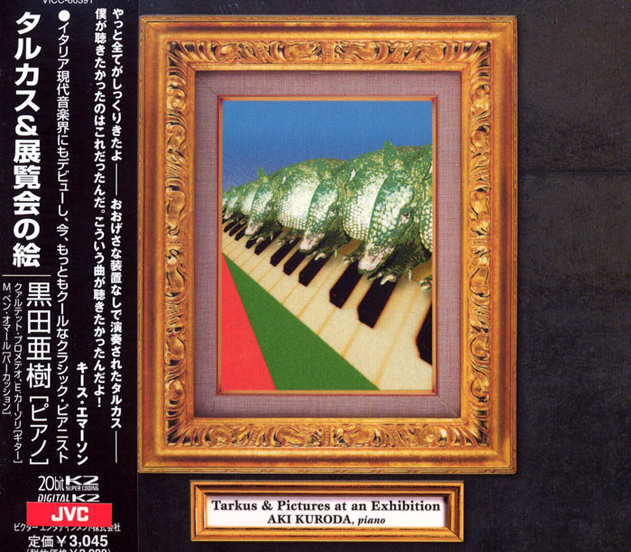 Tarkus and Pictures at an Exhibition
