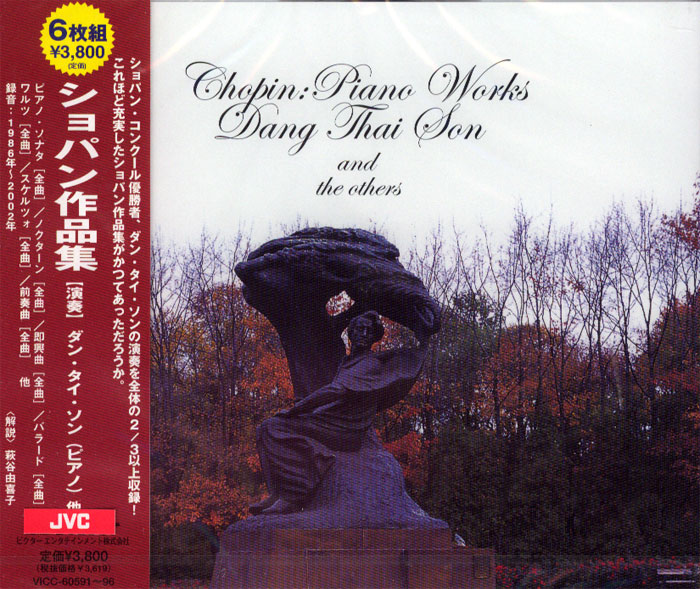 Piano Works - 6CD image