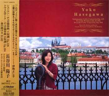 Bach Janos Starker Gyorgy Sebok Three Sonatas For Cello And Piano