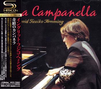 La Campanella image