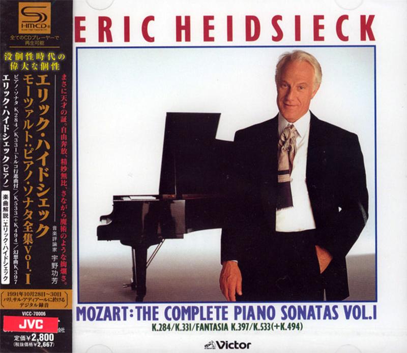 Complete Piano Sonatas - vol. 1 - k.284 / k.331/ FANTASIA K.397 / K.533 / K.494