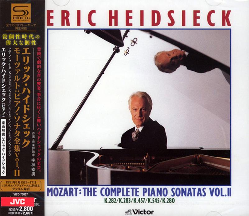 Complete Piano Sonatas - vol. 2 - K.282 / K.283 / K.457 / K.280