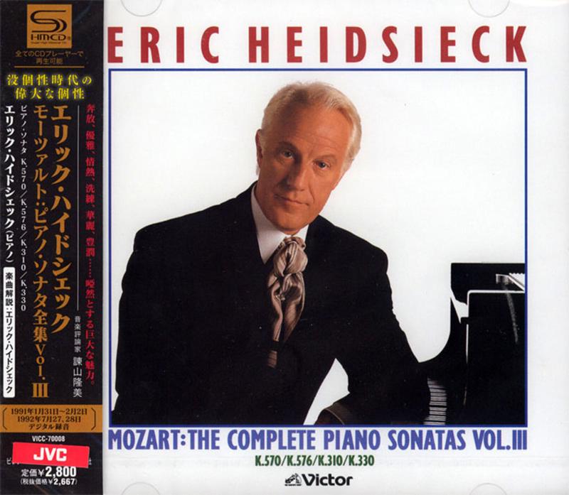 Complete Piano Sonatas - vol. 3 - K.570 / K.576/ K.310 / K.330