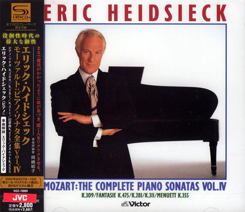 Complete Piano Sonatas - vol. 4 - K.309 / FANTASIE K.475/  K.281 / K.311 / MENUETT K.355