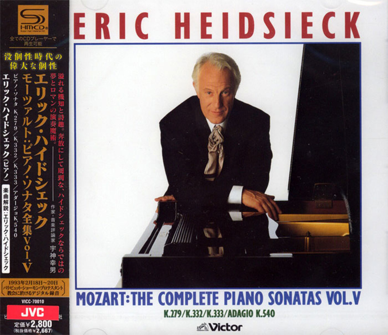 Complete Piano Sonatas - vol. 5 - K.279 / K.332 / ADAGIO K.540