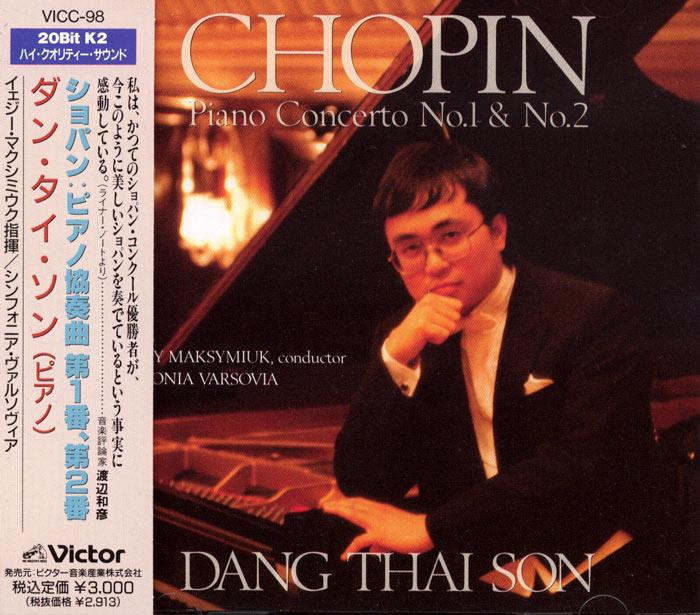 Piano Concerto No.1 & No.2