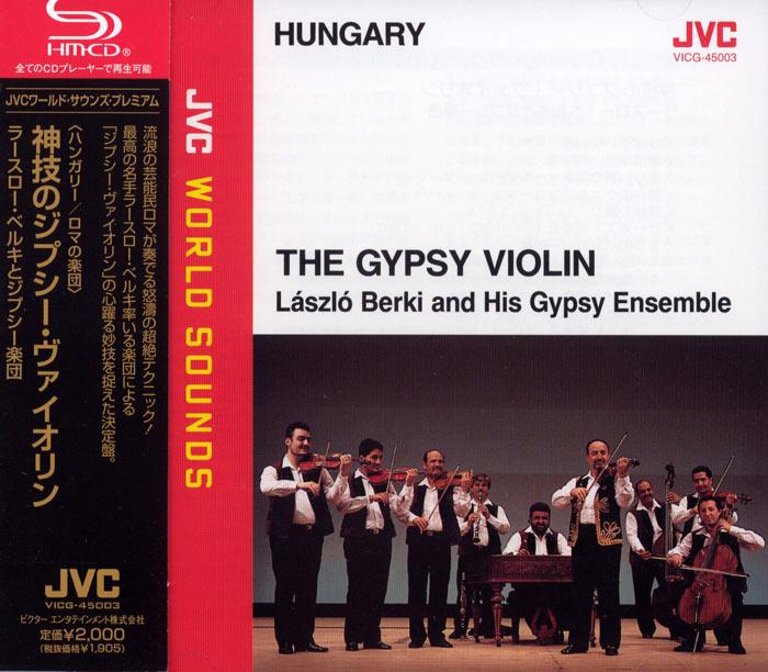 The Gypsy Violin