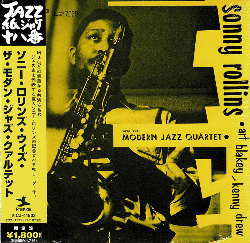 Sonny Rollins With The Modern Jazz Quartet image