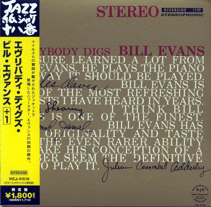 Everybody Digs Bill Evans image