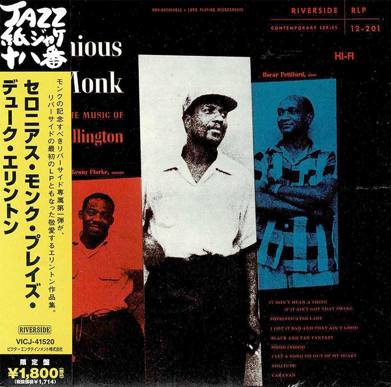 Thelonious Monk plays the Music of Duke Ellington image