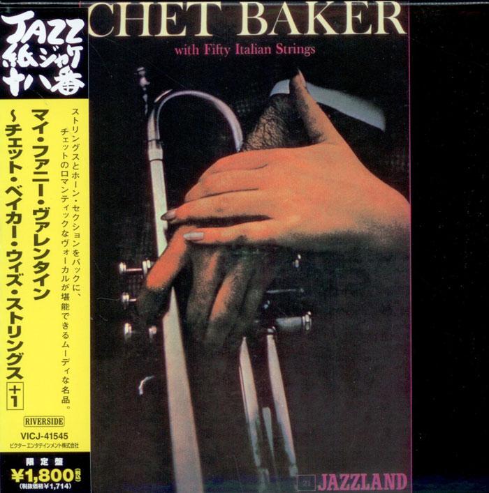 Chet Baker With Fifty Italian Strings + bonus!