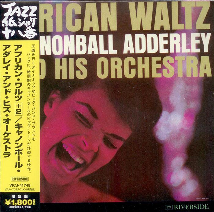 African Waltz image