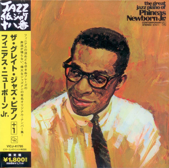 The great jazz piano of Phineas Newborn Jr. image