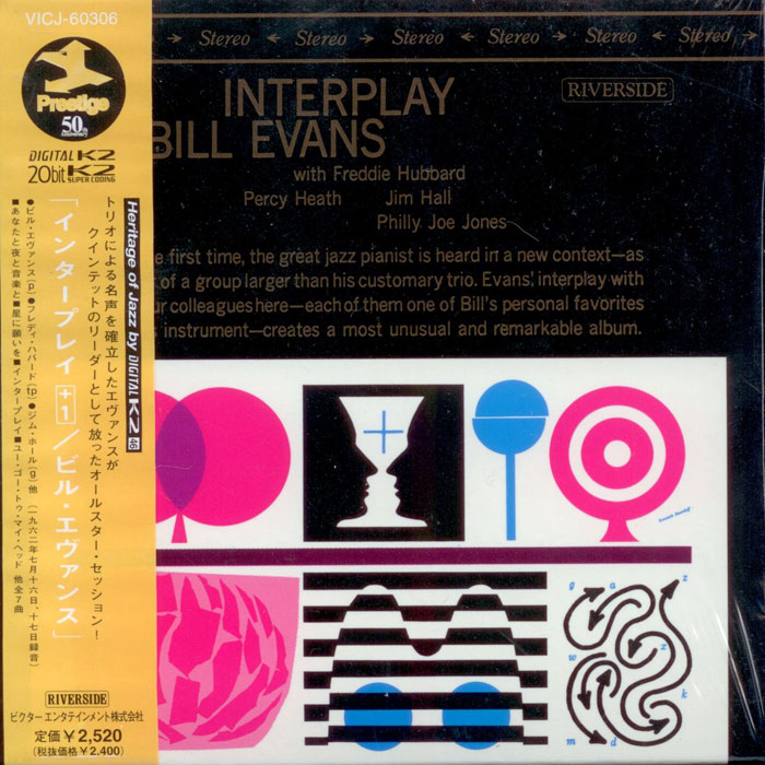 Interplay Sessions image