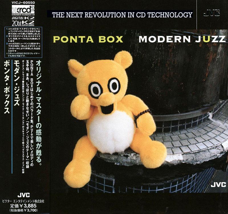 Modern Juzz image