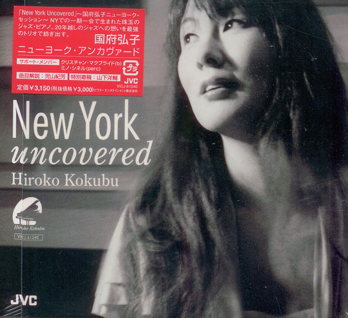 New York Uncovered image