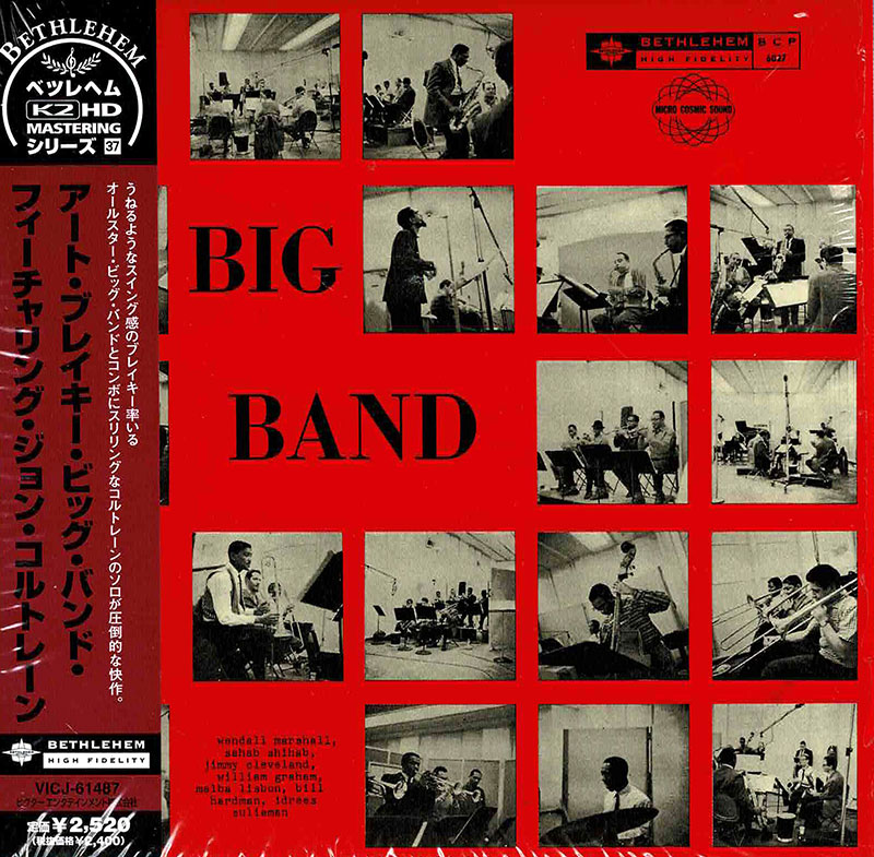 Art Blakey's Big Band image