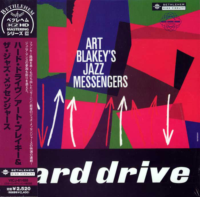 Hard Drive image