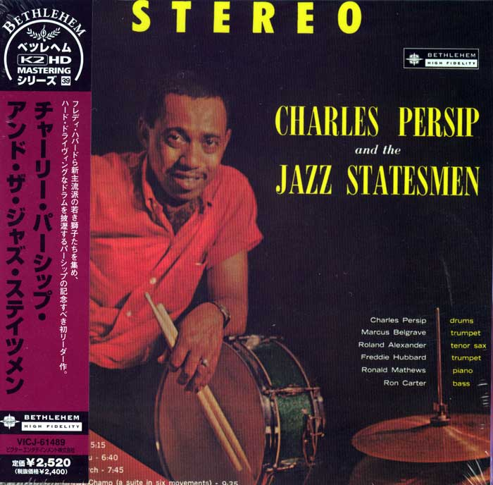 Charles Persip & the Jazz Statesmen