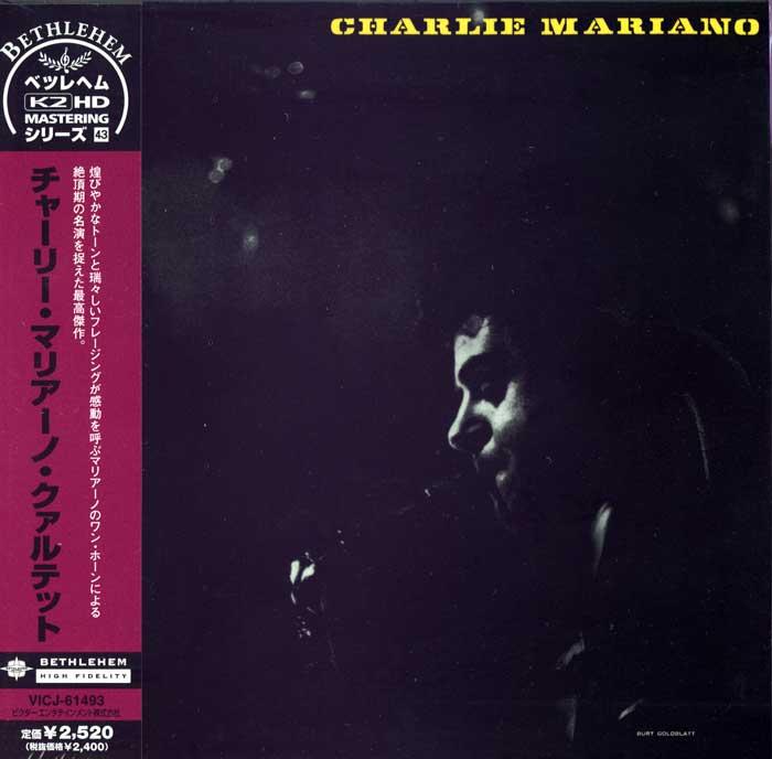 Charlie Mariano