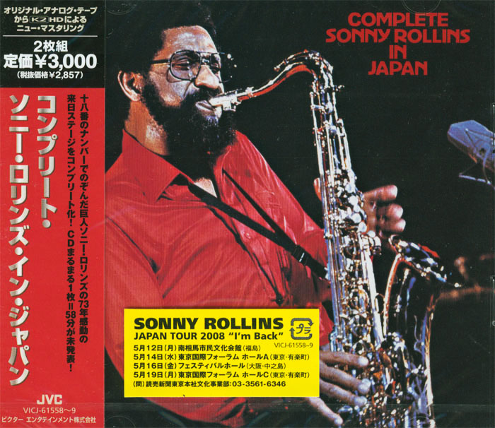 Live in Japan - Complete