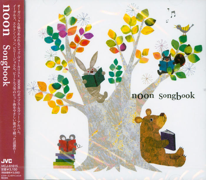 Songbook image