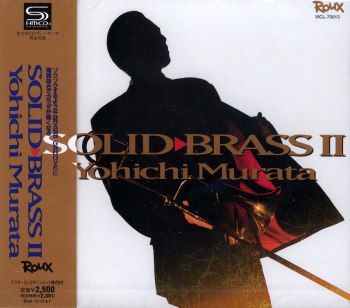 Solid Brass II image