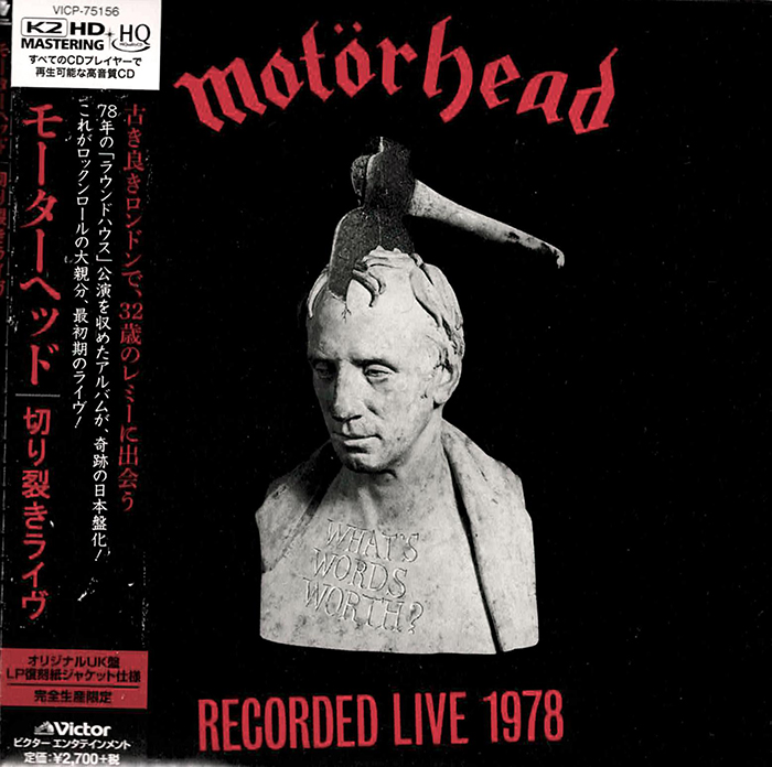 Recorded Live 1978