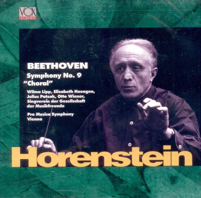 Symphony no 9 in D minor, Op. 125