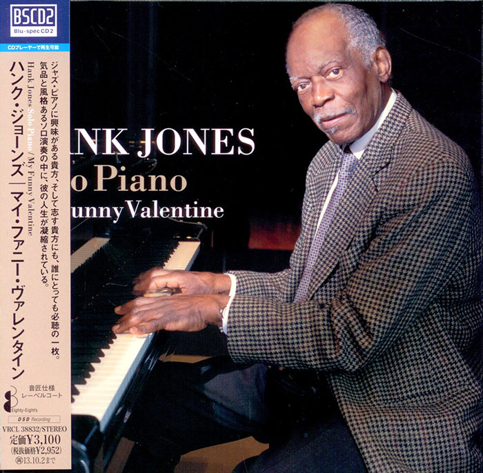 Hank Jones Solo Piano - My Funny Valentine