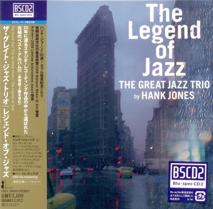 The Legend of Jazz