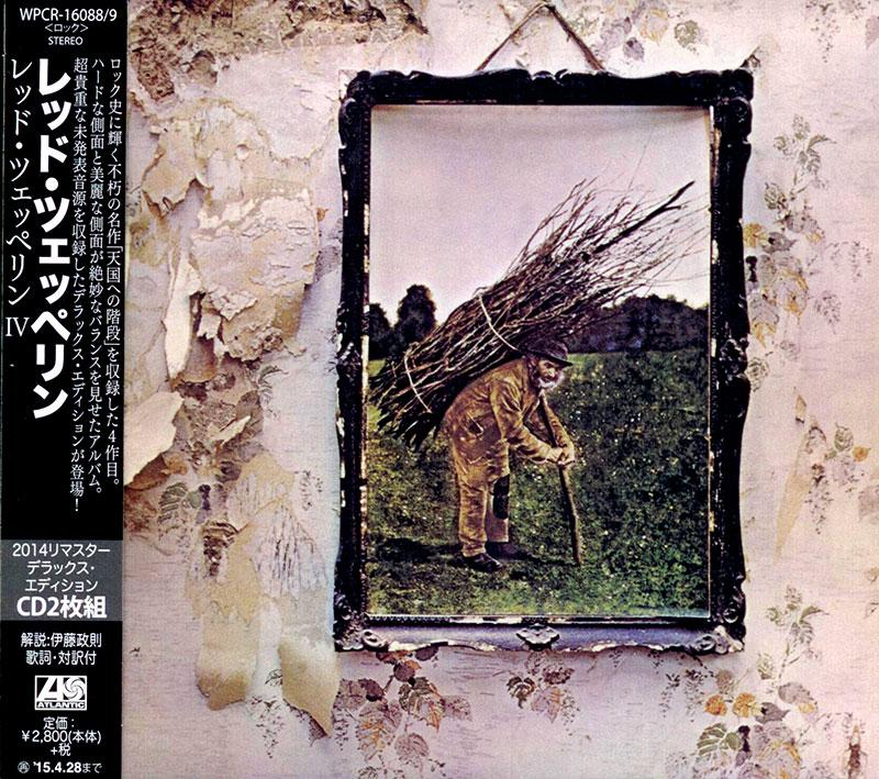 Led Zeppelin IV  image