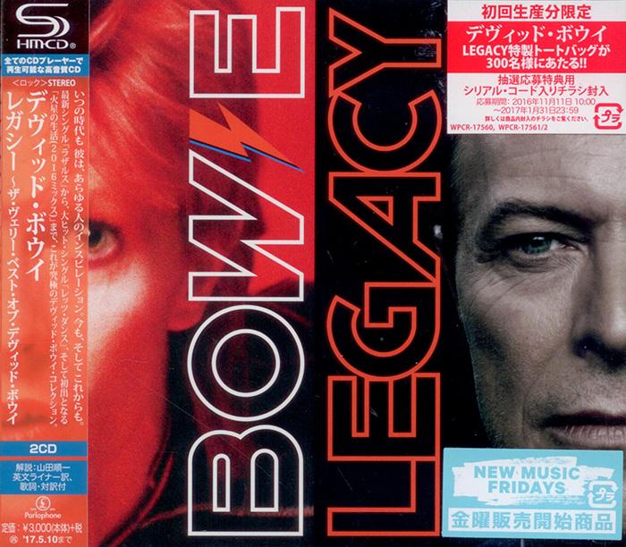 Bowe Legacy