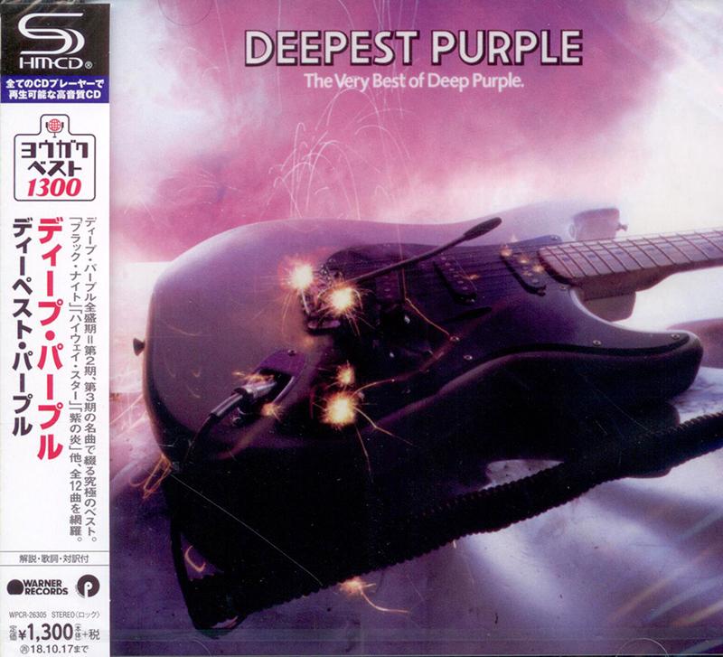 Deepest Purple image