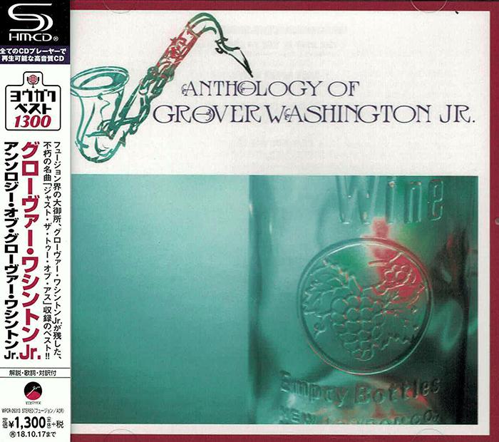 Anthology Of Grover Washington Jr.