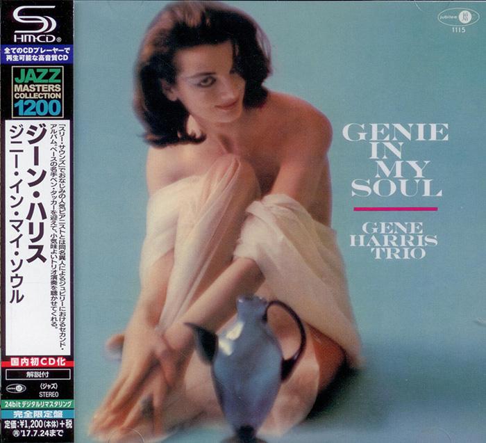 Genie in my soul