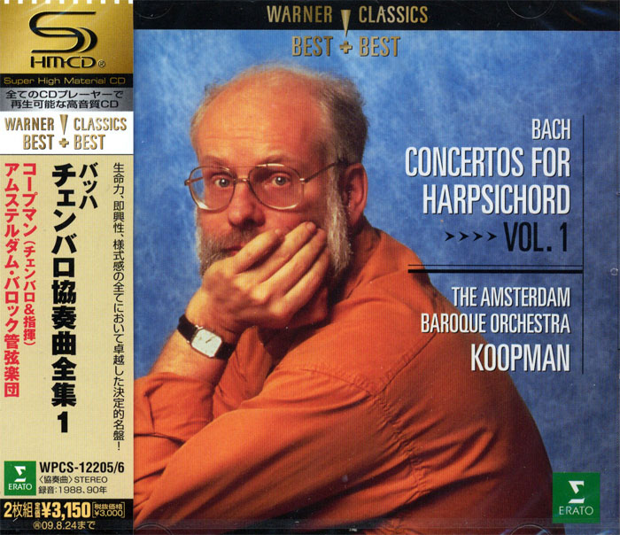 Concertos For Harpsichord Vol.1 - 2 x SHM-CD image